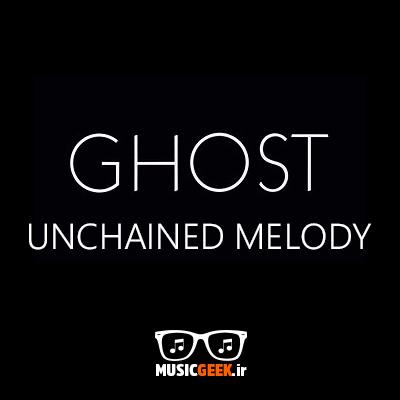 Unchained Melody ترانه و موسیقی عاشقانه بسیار زیبای فیلم Ghost