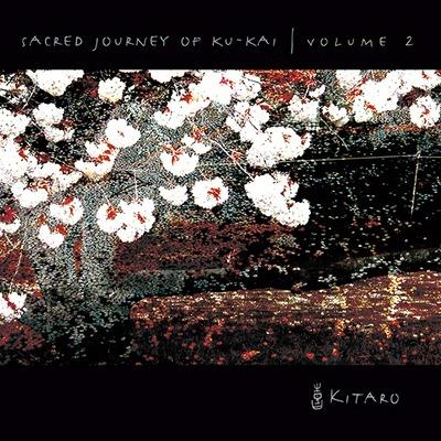 As The Wind Blows از زیباترین آثار کیتارو، تجربهی یک سفر معنوی