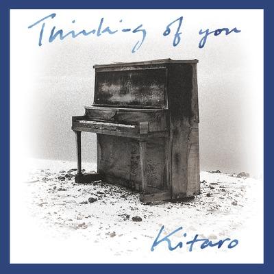 Thinking of You عاشقانهای فوق العاده و متفاوت از کیتارو