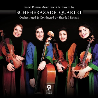 Dokhtar-E Boyer Ahmadi موسیقی بیکلام ایرانی از کوارتت زهی شهرزاد