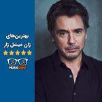 The Best of Jean-Michel Jarre مجموعه برترین آثار ژان میشل ژار