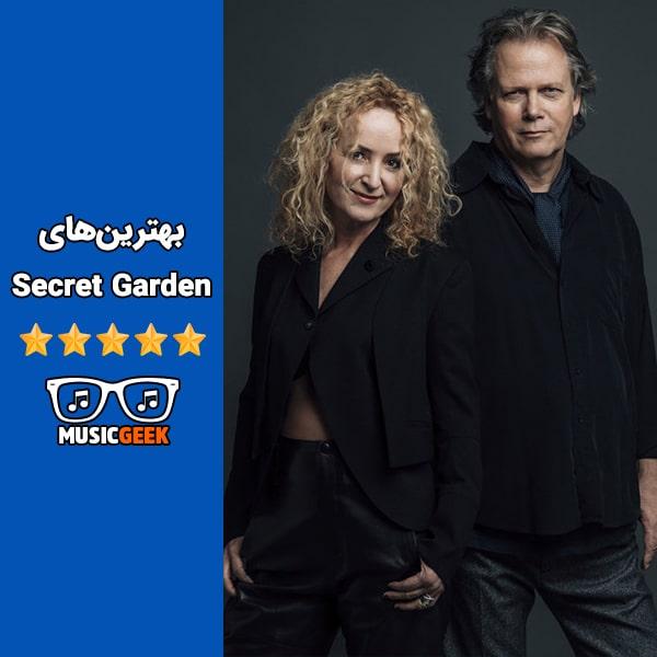 بهترینهای سیکرت گاردن (Secret Garden) | مجموعه ۴۰ اثر از بهترینهای موسیقی نیو ایج