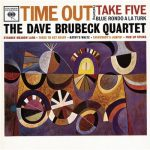Take Five شاهکار کوارتت دیو بروبک؛ مشهورترین آهنگ جاز جهان