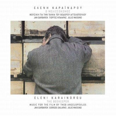 Eleni-Karaindrou-O-Melissokomos