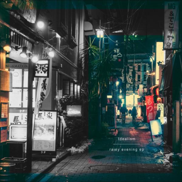 rainy evening   آرامش درون با سفر به توکیو در یک عصر بارانی (آلبوم لو-فای)